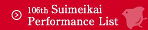 106th Suimeikai Performance List