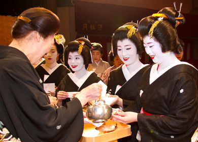 Opening Ceremony (January 7)