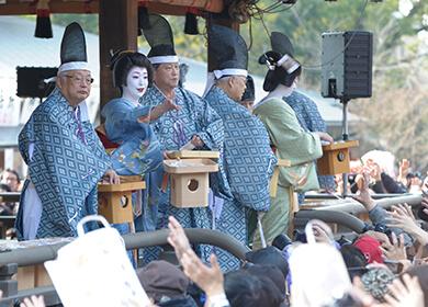 Setsubun (February 2-3)