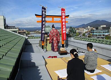 Ohitaki (November)